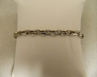 14k White Gold Chain Link 8.5″ 4.70mm Bracelet